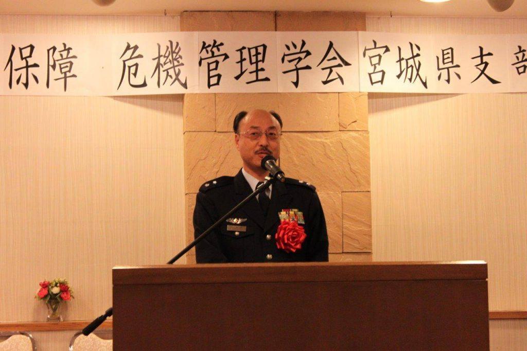 航空自衛隊松島基地時藤司令よりの祝辞