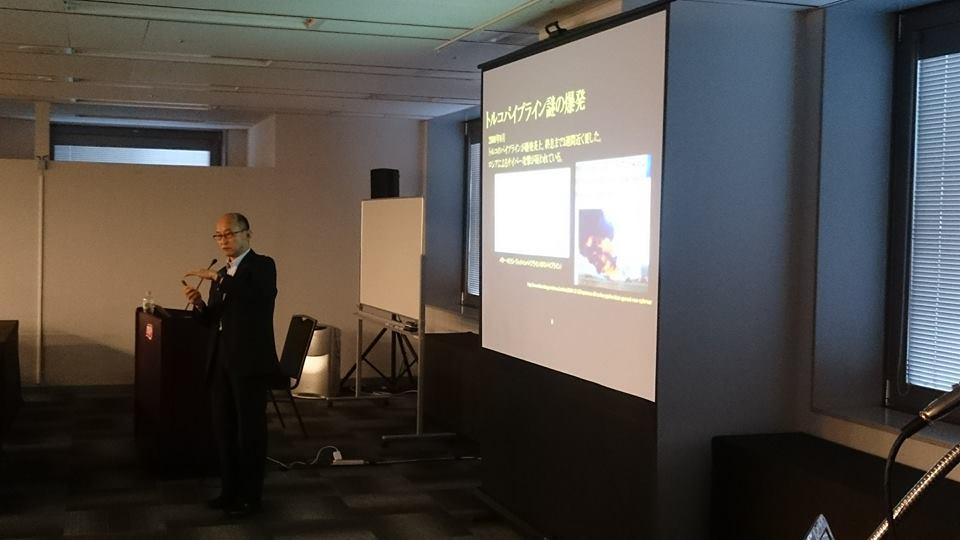 サイバーセキュリティ・情報化審議官伊東寛氏による伊東様より「経済産業省のサイバーセキュリティにおける取り組み」〜日本を取り巻くサイバー攻撃の現状と、企業の対策