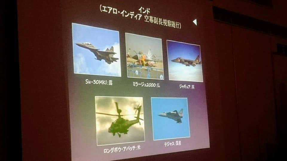 インドの航空機等の世界的展示会「エアロインディア」のお話。インド空軍のバラエティに富んだ装備のスライド。