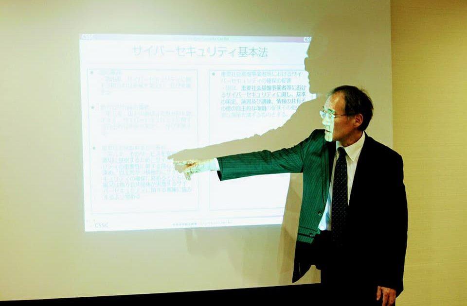 ご講演頂きました制御システムセキュリティセンター(CSSC)村瀬一郎事務局長