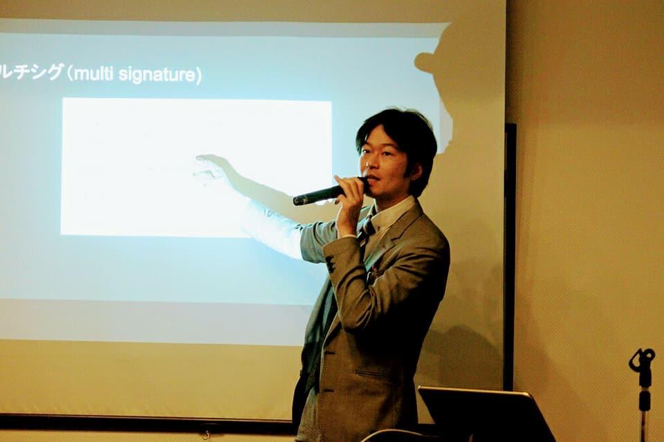 講話に先立ち自主勉強会では「仮想通貨を巡るセキュリティ」と題し、仮想通貨流出事件からサイバー犯罪組織の事例について学びました。