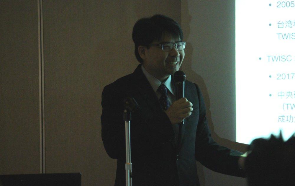 台湾をはじめとして韓国、日本などの周辺諸国のサイバーセキュリティ政策への取組状況は当会にとってとても新鮮でした。鄧先生、ありがとうございました。