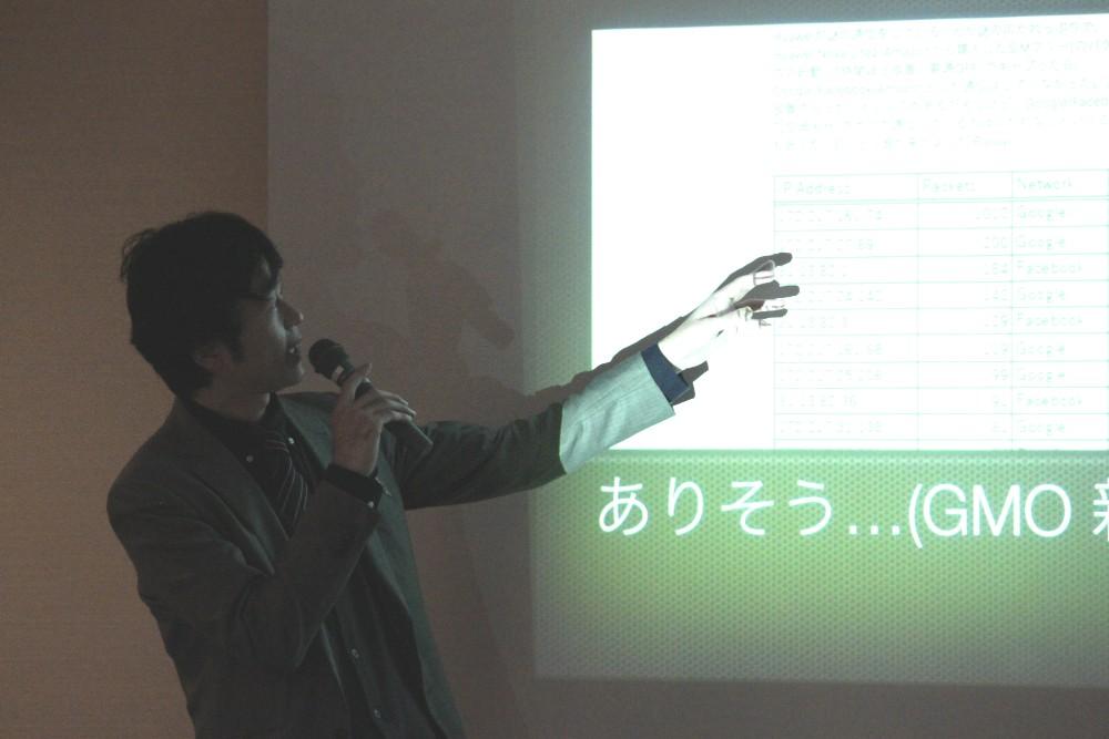 17時からは、Paypay不正利用等についての有志勉強会が行われました。