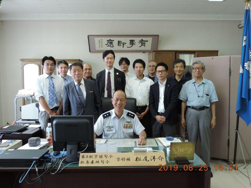 松尾司令様、松島基地の皆様、お忙しいところ誠にありがとうございました。